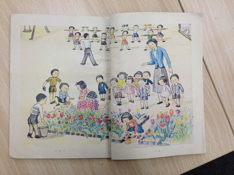 国語教科書2