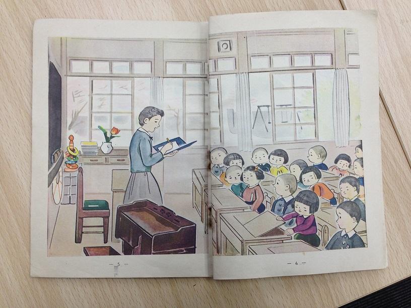 1国語教科書