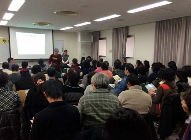 20150228_nakagawalibrary