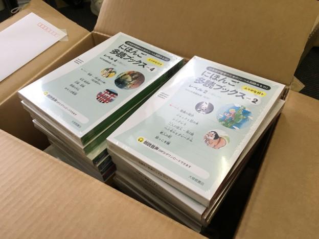 tadoku books 01 w800px