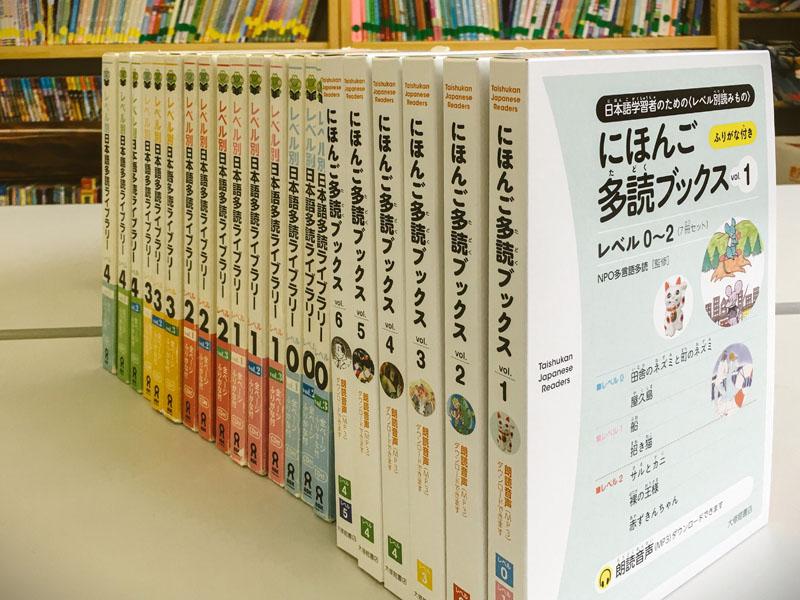 tadoku books 02 w800px