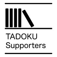 Tadoku Supporters