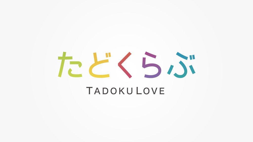 tadokulove-logo