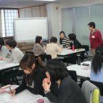 nagoya-seminar-2