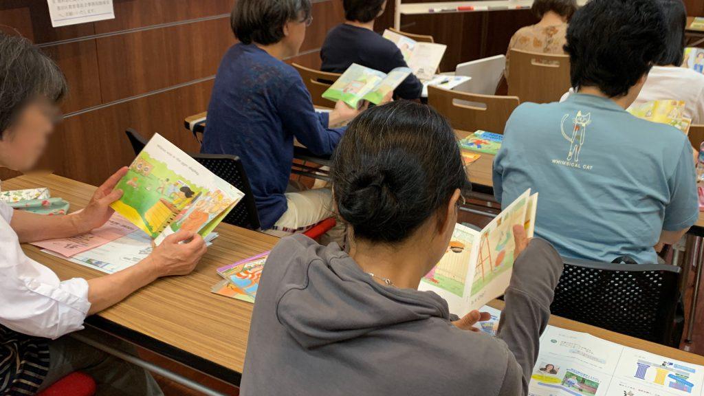 ひきふね図書館「英語多読で読み聞かせ」