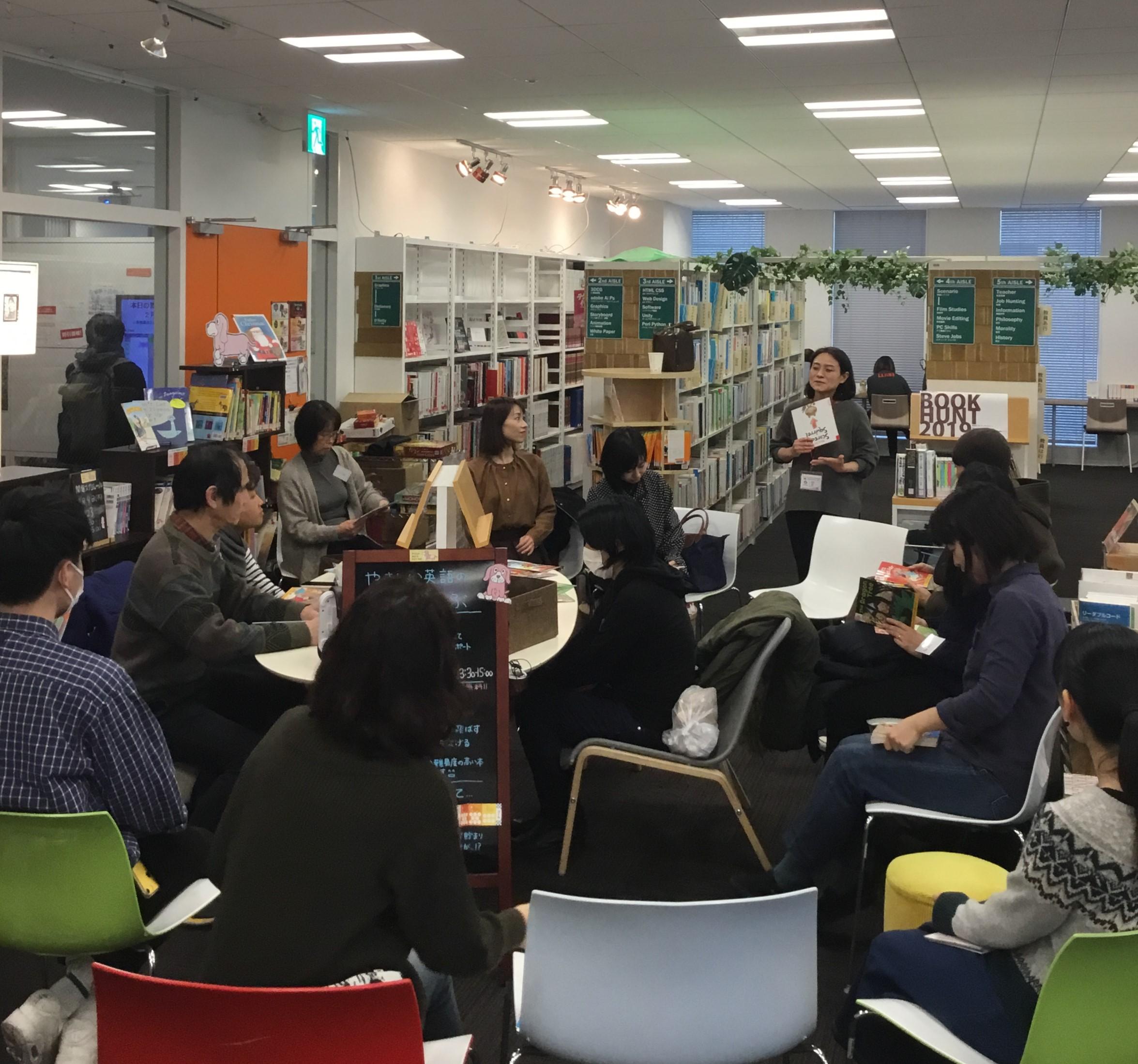 「多読カフェ」@デジタルハリウッド大学メディアライブラリ