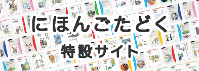 new-website-banner-jp