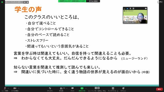 katayama_sympo_2png