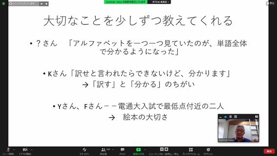 sakai_sympo2