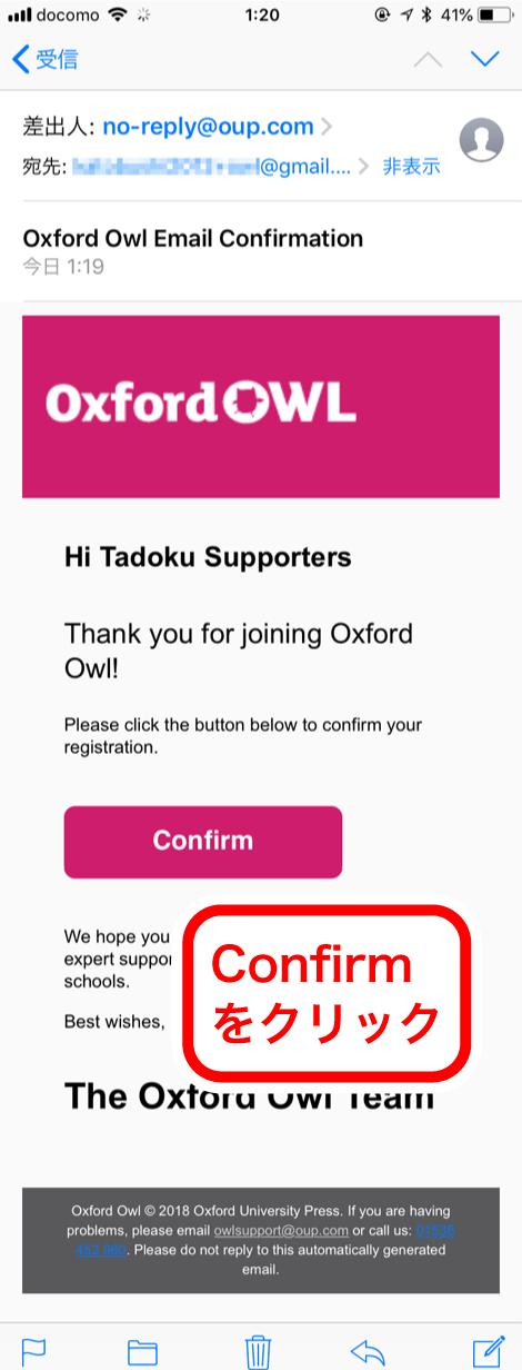 Oxford Owl 画面キャプチャ