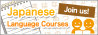 日本語クラス