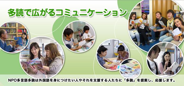 やさしい日本語をたくさん読もう