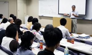 1-seminar