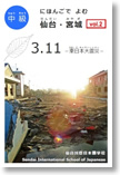 book02_4