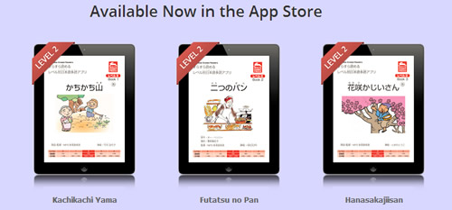 Japanese Graded Readers for iPad