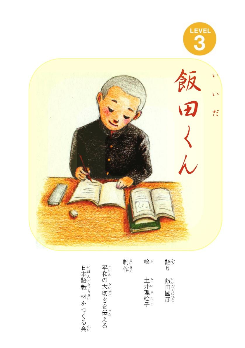 N3_hyoushi-001
