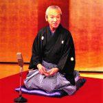 Kodanji-shisho