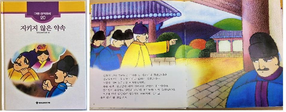 korean-2-2