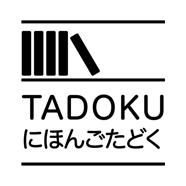 logo-sns-jp