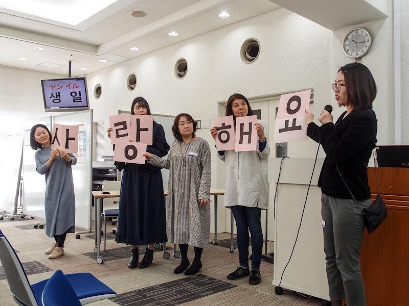 韓国語多読の会